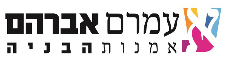 Amram Avraham & Son Ltd.