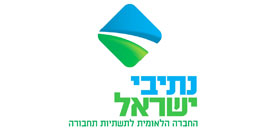 Netivei Israel - National Transport Infrastructure Company