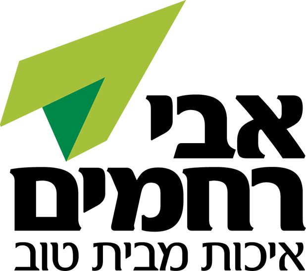 Avi Rahamim Group