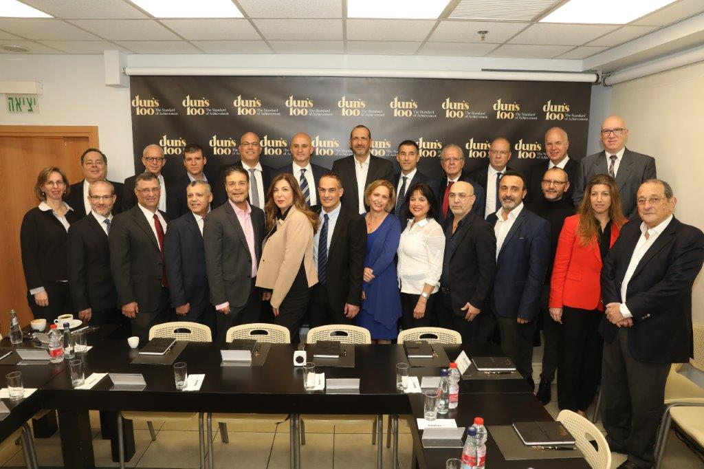 The 2019 Leaders in Law Forum