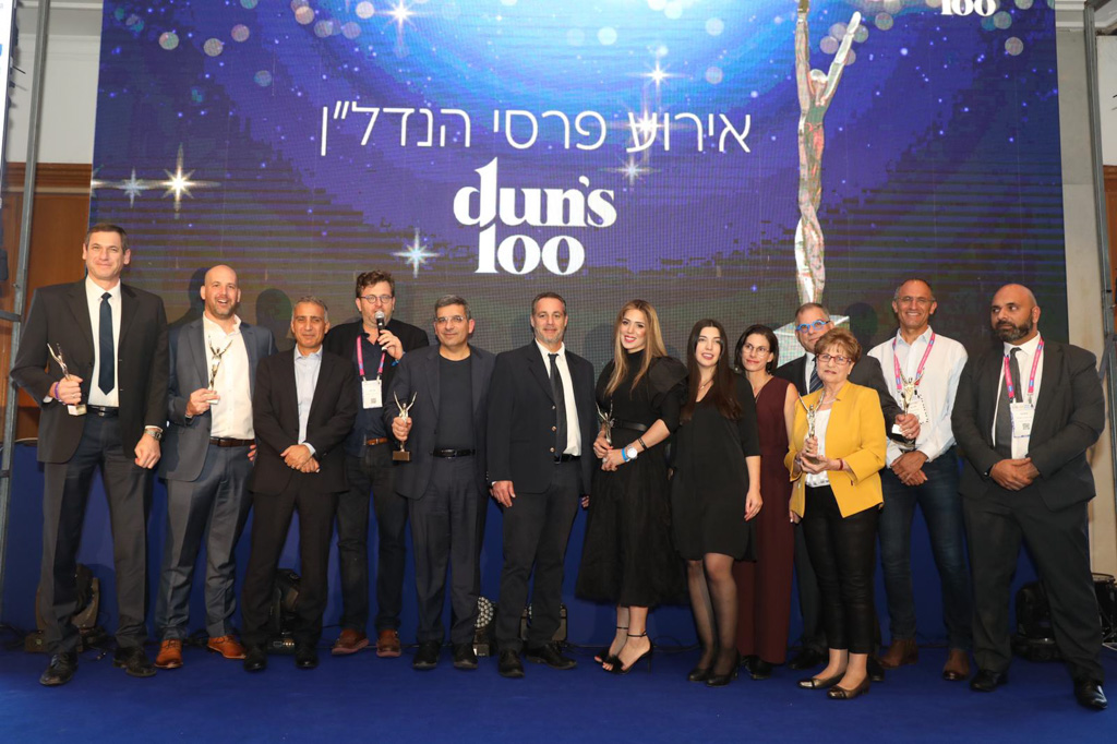 Duns 100 Real Estate Awards for 2019